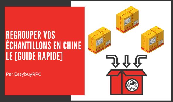 Regrouper les échantillons de plusieurs fournisseurs chinois le [GUIDE RAPIDE]